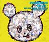 キュウソネコカミ / キュウソネコカミ-THE LIVE-DMCC REAL ONEMAN TOUR 2016 / 2017 ボロボロ バキバキ クルットゥー [3CD] [CD] [アルバム] [2017/04/26発売]