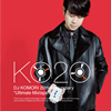DJ KOMORI、初のベスト・アルバムを発表 KEN THE 390の新作をプロデュース