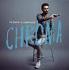 ギリシャ人ベース奏者、ペトロス・クランパニスが3rdアルバム発表 シャイ・マエストロ、小川慶太らが参加