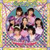 Cheeky Parade / Shout along! [Blu-ray+CD] [CD] [シングル] [2017/04/26発売]