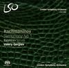 ラフマニノフ:交響曲第1番 / バラキレフ:交響詩「タマーラ」 ゲルギエフ / LSO
