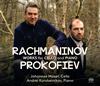 プロコフィエフ&ラフマニノフ モーザー(VC) コロベイニコフ(P)