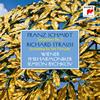 セミヨン・ビシュコフ&ウィーン・フィル、フランツ・シュミットの交響曲第2番をリリース