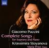 プッチーニ:ソプラノとピアノのための歌曲全集 ストヤノヴァ(S、MS) プリンツ(P、OG) [CD] [アルバム] [2017/03/24発売]