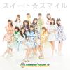 SUPER☆GiRLS / スイート☆スマイル [CD] [シングル] [2017/04/26発売]