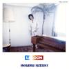 鈴木茂 / LAGOON [UHQCD] [アルバム] [2017/03/22発売]