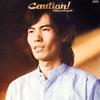 鈴木茂 / Caution! [UHQCD] [アルバム] [2017/03/22発売]