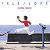 鈴木茂 / TELESCOPE [UHQCD] [アルバム] [2017/03/22発売]