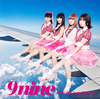 9nine / Why don't you RELAX? [CD+DVD] [限定] [CD] [シングル] [2017/05/03発売]