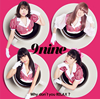 9nine / Why don't you RELAX? [CD] [シングル] [2017/05/03発売]