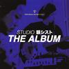 韻シスト / STUDIO 韻シスト THE ALBUM  [CD] [アルバム] [2017/05/24発売]