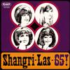 シャングリラス / シャングリラス-65! [紙ジャケット仕様] [CD] [アルバム] [2017/03/29発売]