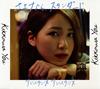 吉川友 / さよなら、スタンダード [CD] [シングル] [2017/05/24発売]