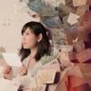 絢香 / コトノハ [CD+DVD] [CD] [シングル] [2017/05/10発売]