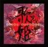 中森明菜 / 歌姫(スペシャル・エディション) [2CD] [UHQCD] [限定]