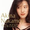 中森明菜 / 歌姫伝説〜90's BEST〜 [UHQCD] [限定]