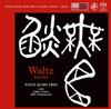 スティーブ・キューン・トリオ / ワルツ〜レッド・サイド [SA-CD] [CD] [アルバム] [2017/05/17発売]