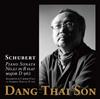 シューベルト:ピアノ・ソナタ第21番D.960 - 12のドイツ舞曲D.790 他ダン・タイ・ソン(P) [CD]