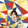 クリープハイプ / イト [CD] [シングル] [2017/04/26発売]