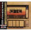 「ガーディアンズ・オブ・ギャラクシー」オーサム・ミックス VOL.1 オリジナル・サウンドトラック [CD]