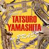 TATSURO YAMASHITA on BRASS〜山下達郎作品集 ブラスアレンジ〜 / 山下達郎(監修) [CD] [アルバム] [2017/04/25発売]
