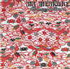 山本剛 / 失われた時を求めて(MA MEMOIRE) [SHM-CD] [限定] [アルバム] [2017/06/21発売]