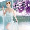 meg / Jacarandaの花のように [CD] [シングル] [2017/06/07発売]