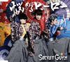 SECRET GUYZ / 悩めるヒーロー(トランスヒーロー / 上級盤)