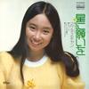 アグネス・チャン / 星に願いを(MEG-CD)