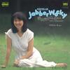 アグネス・チャン / 100万人のJabberwocky(ジャバウォーキー)(MEG-CD)