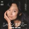 アグネス・チャン / シャイン・オン・ミー(MEG-CD) [CD] [シングル] [2017/04/19発売]