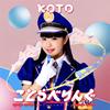 KOTO / ことらべりんぐ(北海道 ver.)