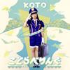 KOTO / ことらべりんぐ(中国・四国 ver.)