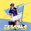 KOTO / ことらべりんぐ(九州・沖縄 ver.)