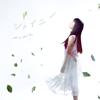 土屋太鳳が出演する「爽健美茶」のCMソングは?