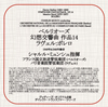 ミュンシュの「幻想交響曲」49年初録音ミュンシュ - フランス国立放送o. 他 [CD]