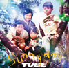 TUBE / sunny day [CD] [ミニアルバム] [2017/06/07発売]