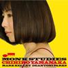 山中千尋 / モンク・スタディーズ [CD+DVD] [UHQCD] [限定]