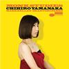 山中千尋 / モンク・スタディーズ [SHM-CD]
