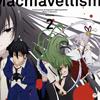 「武装少女マキャヴェリズム」ミュージック・コレクション Vol.2 [CD]
