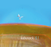 フェルナンド・カブサッキ / ラ・マラビージャ [紙ジャケット仕様] [CD] [アルバム] [2017/05/20発売]