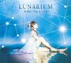 春奈るな / LUNARIUM [Blu-ray+CD] [限定] [CD] [アルバム] [2017/06/21発売]