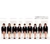 つばきファクトリー / 就活センセーション / 笑って / ハナモヨウ(通常盤A) [CD] [シングル] [2017/07/26発売]
