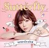 8utterfly / wordrobe [CD] [アルバム] [2017/07/19発売]