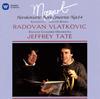 モーツァルト:ホルン協奏曲第1番-第4番 他ヴラトコヴィチ(HR) テイト - ECO [CD]