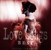 坂本冬美 / Love Songs BEST [SHM-CD] [アルバム] [2017/06/07発売]