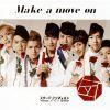「スター☆コンチェルト」挿入歌〜Make a move on - スター☆コンチェルト [CD]