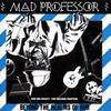 マッド・プロフェッサー / ダブ・ミー・クレイジー 2&3(2イン1) [限定] [CD] [アルバム] [2017/06/21発売]