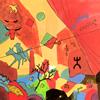 アントニオ・カルロス・ジョビン / ジョビン [SHM-CD] [限定] [アルバム] [2017/07/12発売]