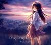 麻枝准×熊木杏里 / Long Long Love Song [CD+DVD] [限定] [CD] [アルバム] [2017/07/26発売]